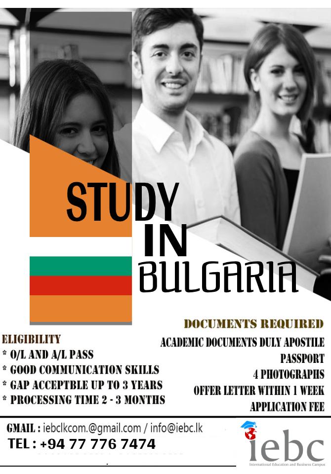iebc BULGARIA
